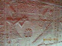 Carving of winged Isis and Osiris, near Holy of Holies, Temple of Isis, Aswan