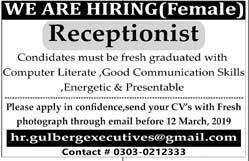 Female Receptionist Jobs