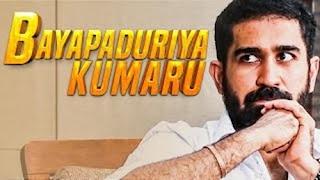 Fears of Vijay Antony!   Behindwoods Bayapudriya kumaru