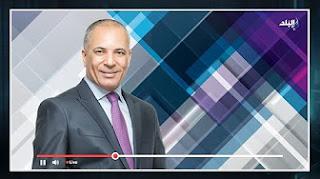 برنامج علي مسئوليتي حلقة الثلاثاء 20-12-2016 مع أحمد موسي