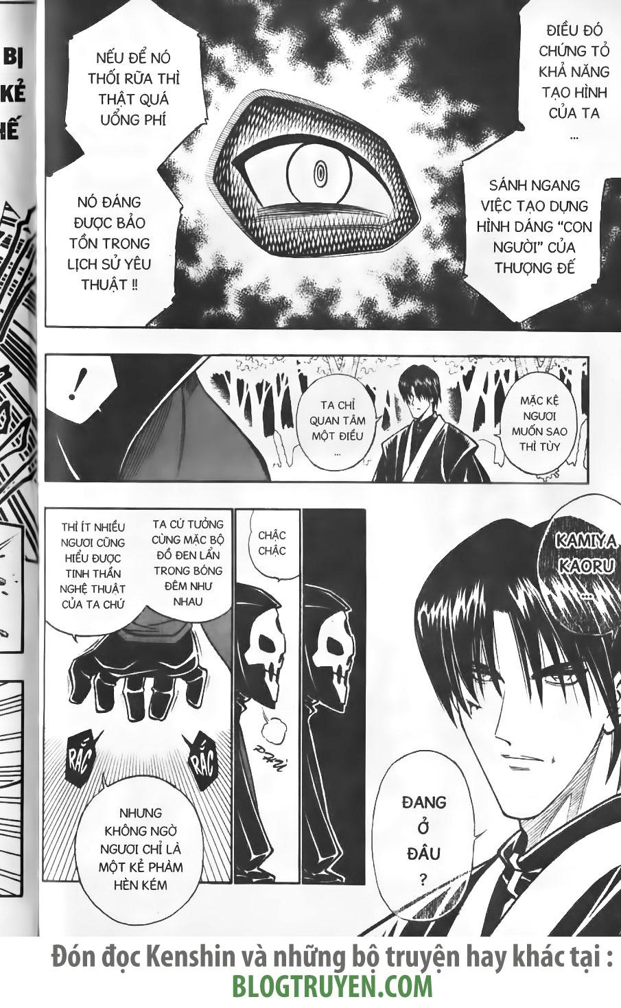 Rurouni Kenshin chap 216 trang 6