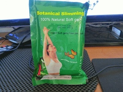 Meizitang Botalical Slimming Softgel