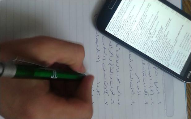 اخبار إمتحانات الثانويه العامه اليوم 15/6/2017 والتعليم تنفى تسريب امتحانى الجغرافيا والأحياء