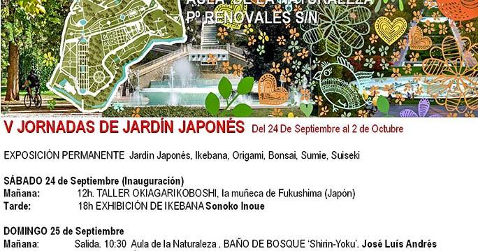 Es zaragoza v jornadas de jard n japon s en zaragoza for El jardin de sonoko