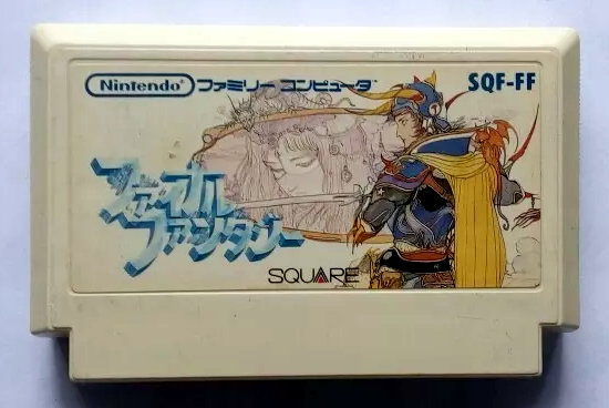 Final Fantasy 1987 cartridge