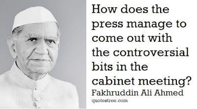 Fakhruddin Ali Ahmed Quotes - Quotes by 5th President of India