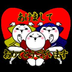 The Shiromaru event version.