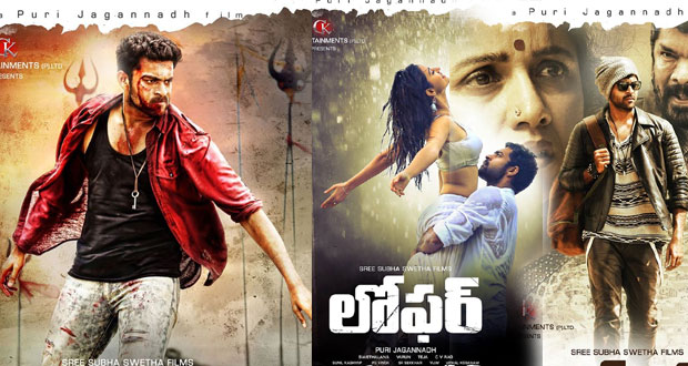loafer hindi dubbed movie 2015