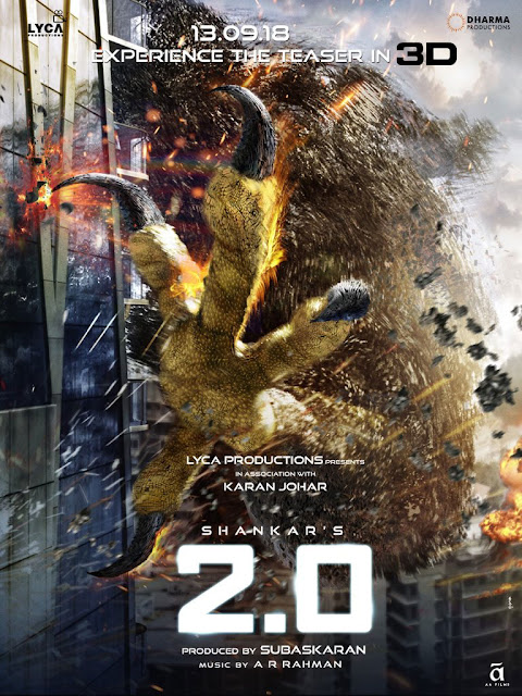 2.0 new poster