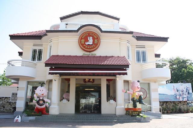 Toko Ghee Hiang Penang
