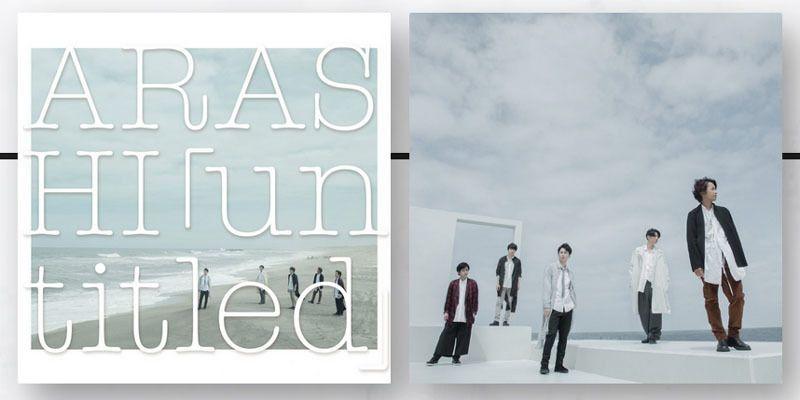 Album: Untitled (Arashi/嵐) - Bea Reviews Things