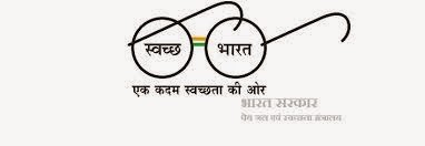 Health-Benefits-of-Cleanliness-In-Hindi