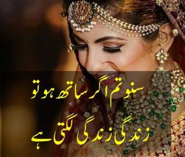 Poetry | Urdu Romantic Poetry | 2 Lines Poetry | Poetry Images | Poetry For Facebook | Poetry for Instagram | Poetry Pics | Poetry With Girls - Urdu Poetry World,Urdu poetry about friends, Urdu poetry about death, Urdu poetry about mother, Urdu poetry about education, Urdu poetry best, Urdu poetry bewafa, Urdu poetry barish, Urdu poetry for love, Urdu poetry ghazals, Urdu poetry Islamic, Urdu poetry images love, Urdu poetry judai, Urdu poetry love romantic, Urdu poetry new, poetry in Urdu