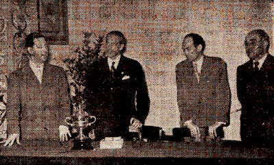 XIII Fiesta Provincial del Ajedrez 1966