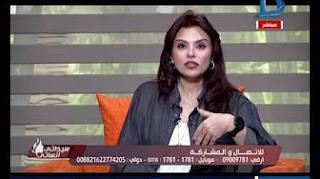 برنامج سيداتي انساتي حلقة 7-3-2017 مع حنان الديب و ليلى شندول