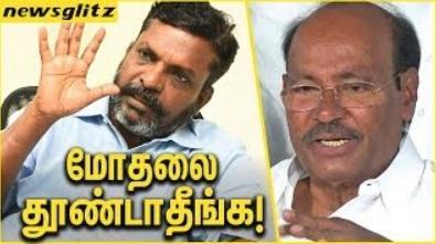 Thirumavalavan Speech about Ramadoss | RK Nagar Election