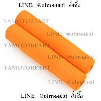 https://www.facebook.com/YAMOTORPART/photos/a.455237638010692.1073741866.170558426478616/455237708010685/?type=3&theater
