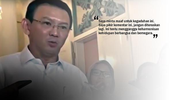UII: Laporan Terhadap Ahok Harus Ditindak, Jika Tidak Citra Polisi Akan Buruk di Masyarakat
