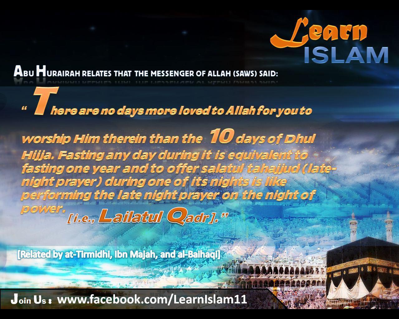 The HD Urdu Quran and Learn Islam 11 ™: Islamic Wallpapers ...