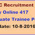 ONGC Recruitment 2016 Apply Online 417 Graduate Trainee Posts