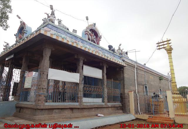 Pranavamalai Kailasanathar Temple