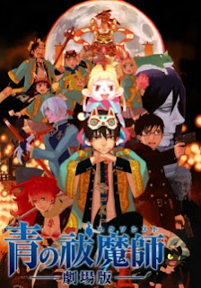 Download Ao no Exorcist Movie BD Subtitle Indonesia