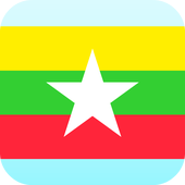 Burmese English Translator APK