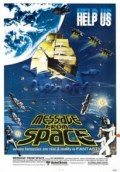 Download Film Message from Space (1978) BRRip Subtitle Indonesia