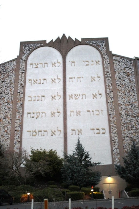 Ten Commandments Wall at Congregation Neveh Shalom | Land of Honey