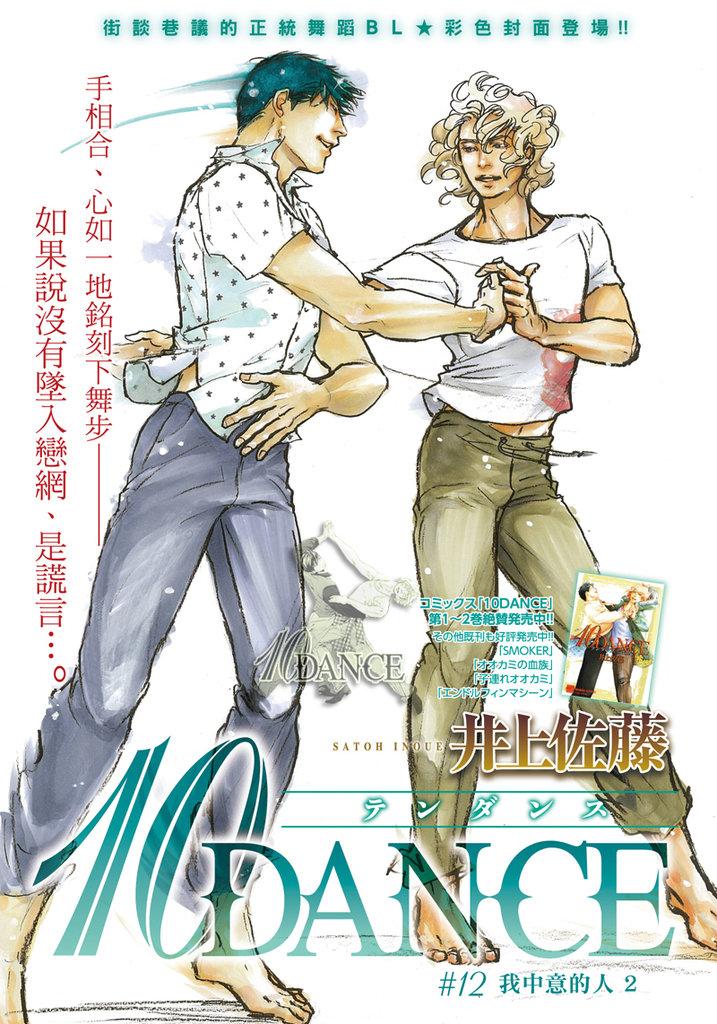 千奈喵窩: 【耽美/BL】漫畫推薦(三十五)