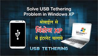 www.hinditechtip.com