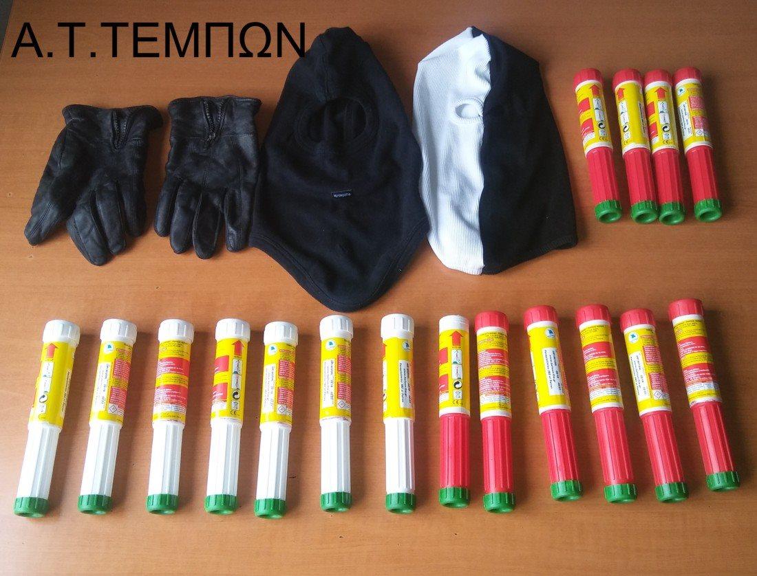 """Συνελήφθησαν 16 """"φίλαθλοι"""" στη Λάρισα - Στην κατοχή τους μέχρι και εκρηκτικός μηχανισμός! (ΦΩΤΟ)"""