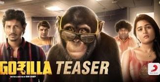 Gorilla – Official Teaser (Tamil) | Jiiva, Shalini Pandey | Yogi Babu, Sathish | Sam CS | Don Sandy
