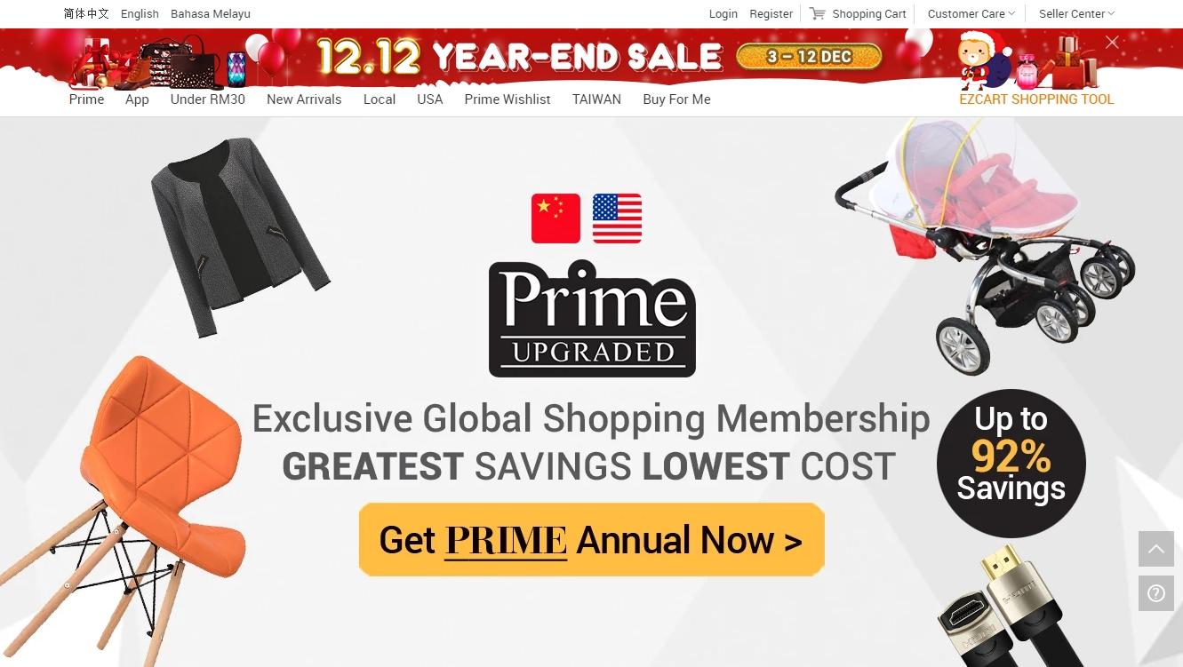 prime membership register