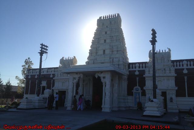 Livermore Shiva Vishnu Temple Near SFO