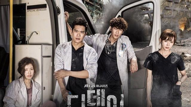 Ketika bencana alam menyerang Seoul, tim dokter medis dan personil darurat berjuang untuk menghadapi akibatnya.