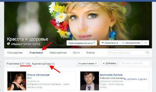 хорошая группа на фейсбук для бизнеса