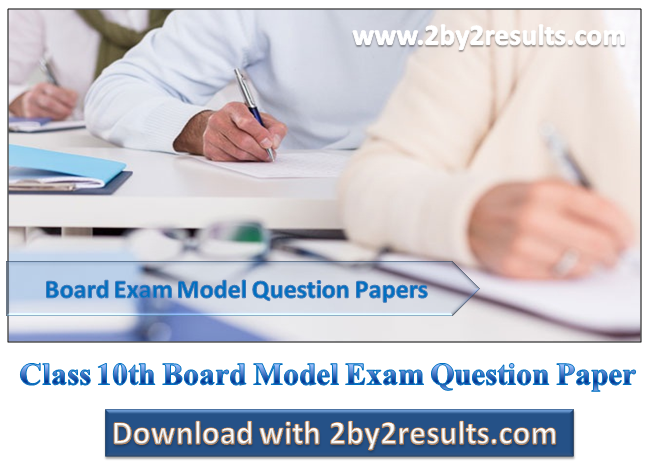 10th Model Question Papers 2018 | Board Exam Model Question Papers for 10th Class