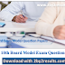 10th Model Question Papers 2018   Board Exam Model Question Papers for 10th Class