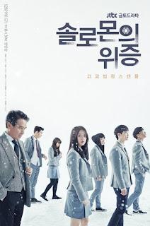 Sinopsis Drama Solomon's Perjury {Drama Korea}