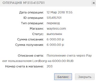 waytess.com mmgp