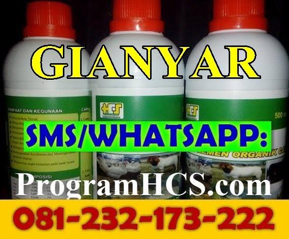 Jual SOC HCS Gianyar