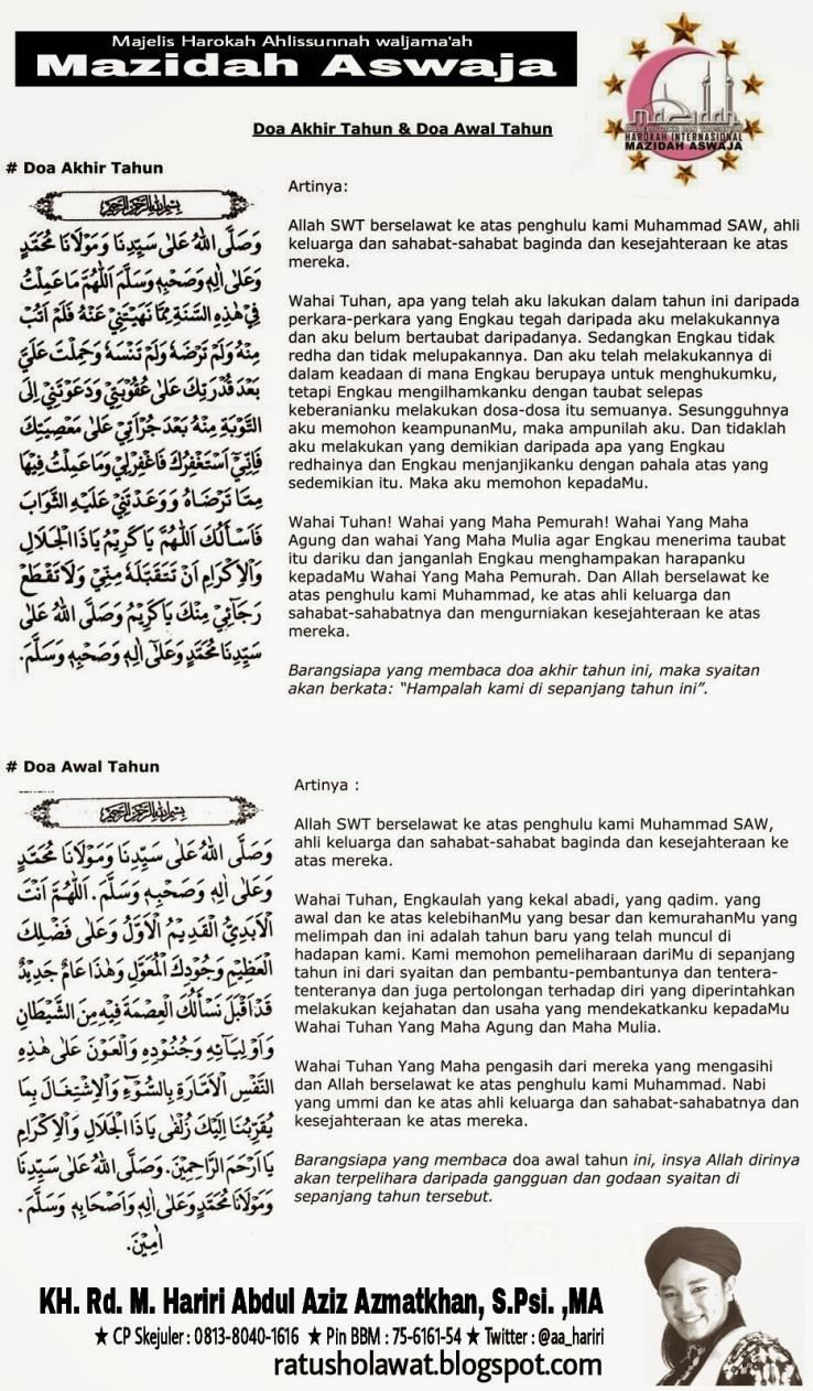 doa tahun baru islam image