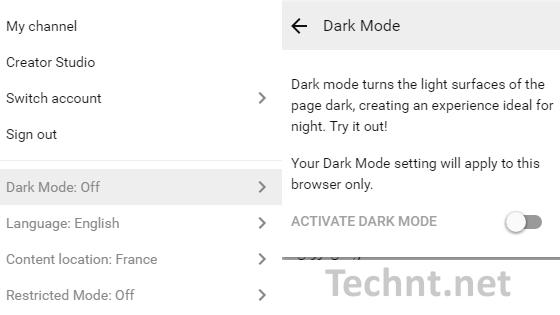 إكتشف كيفية استخدام الوضع السري لمشاهدة يوتيوب بطريقة سهلة على متصفح كروم - فايرفوكس - أوبرا - التقنية نت - technt.net