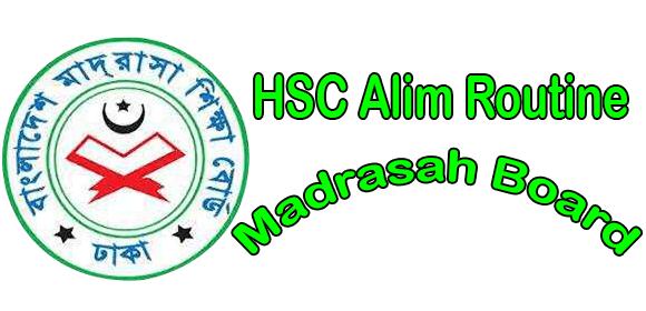HSC Alim Routine 2019