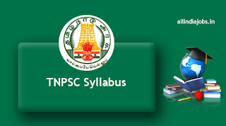 TNPSC College Librarian Syllabus