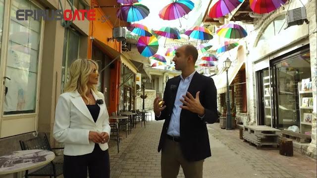 Συνέντευξη του Νικόλα Κάτσιου στην Νανή Παυλίδη (ΒΙΝΤΕΟ)