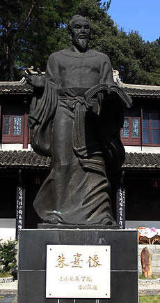 Zhu Xi Statue