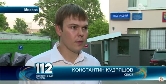 Адвокат Кудряшов Константин Александрович, 2014 год