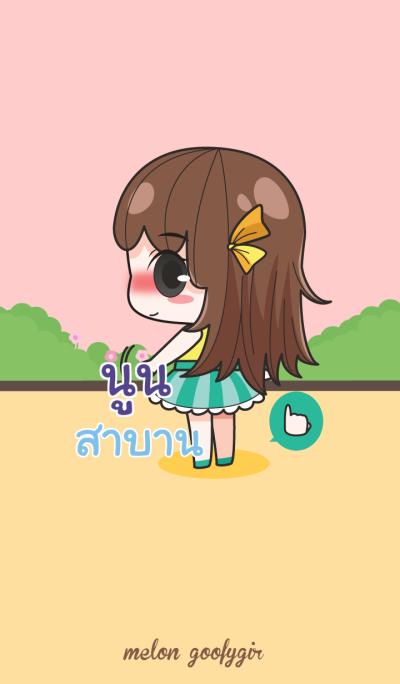 NOON3 melon goofy girl_E V02